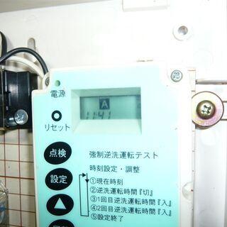 【浄化槽ブレーカー】散気・逆洗 切り替え装置 ブロワ エアポンプ 安永製? − 愛知県