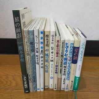 榎木孝明さんの画文集·エッセイ集を数冊