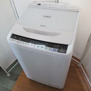 JAKN2381/洗濯機/7キロ/大型/ステンレス槽/日立/HI...