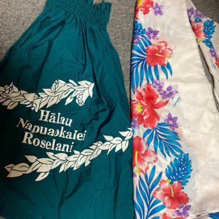 フラダンス スカート