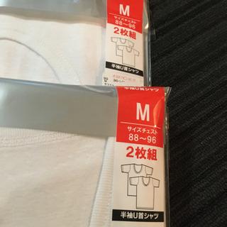 半袖U首シャツ 3枚 ロンパン1枚  肌着 夏用下着 メンズ下着 - 名古屋市