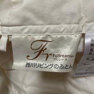 西川 羽毛布団 ダブル 日本製 - 売ります・あげます