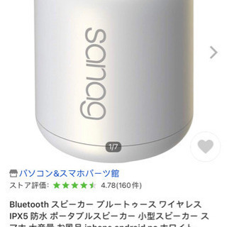注目‼️【新品】 Bluetooth スピーカー ブルートゥース...