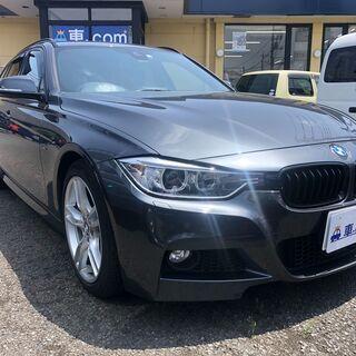 【お買い得!! 全国OK】BMW 320d ツーリング ブルーパ...