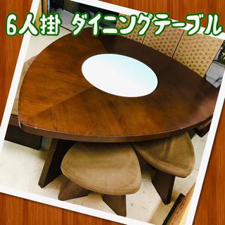 6人掛け ダイニングテーブルセット テーブル  チェア  …