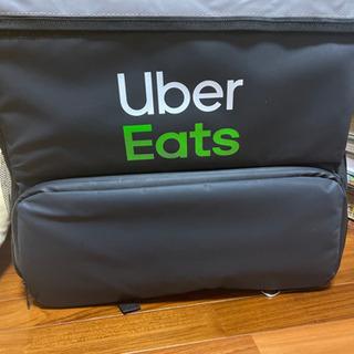 【ネット決済】Uberバック