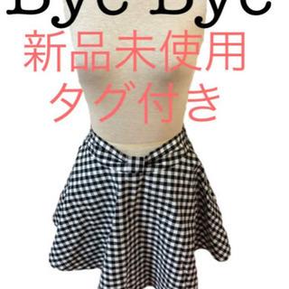 【ネット決済・配送可】BYE BYE  スカート