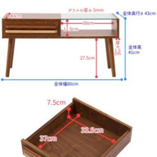 【お譲り先決まりました】ローテーブル ガラス − 東京都