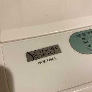 安くお譲りします【洗濯機】 - 目黒区