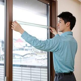 窓フィルムの取り付けをお手伝いします!!
