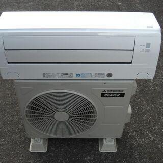 【早割!!】6~9畳用エアコン・1年保証・2015年製・取付工事込み!!【№13】 - 東大阪市