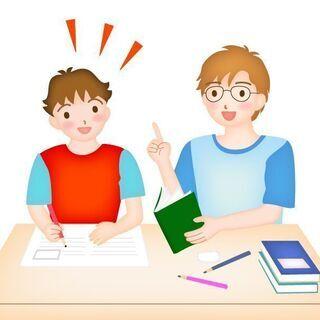 【格安・人数限定】小中学生向け家庭教師