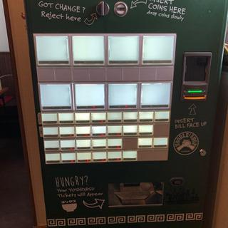 【ネット決済】券売機