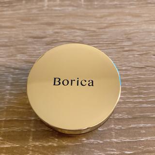 Borica 美容液ケアアイシャドウ シルキーグロウ01