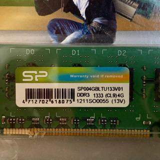 シリコンパワー デスクトップPC用メモリ DDR3-1333 4...