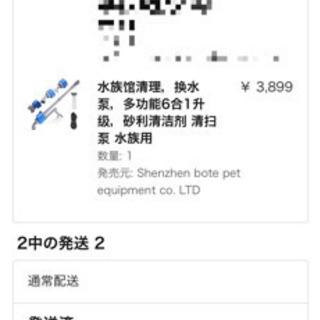 6 in 1 電気水交換ポンプ 水族館砂利水替え クリーナーポン...