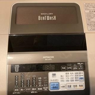 日立 タテ型 洗濯乾燥機 ビートウォッシュ BW-D9PV-W ...