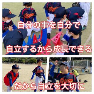 中川区の野球教室<富田>新学期大キャンペーン!