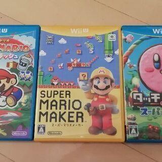 Wii U中古ソフト 3本セット(おまけ付き)
