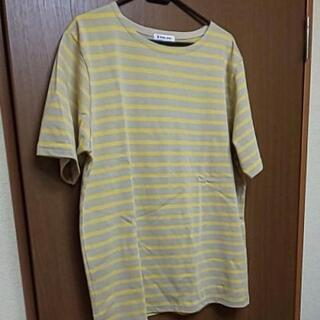 シマシマ黄色メンズ長袖Tシャツ
