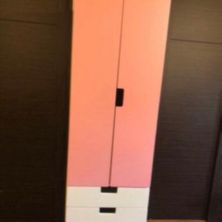 【ネット決済】IKEA クローゼット タンス