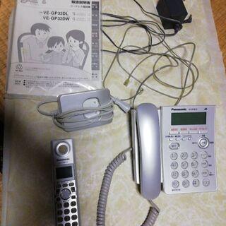【ネット決済・配送可】コードレス電話機 パナソニック製