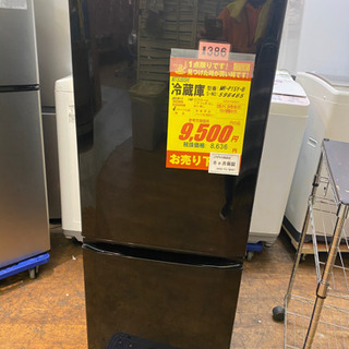 I386 MITSUBISHI 2ドア冷蔵庫