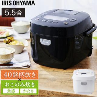 新品未使用 炊飯器 5.5合 一人暮らし ジャー炊飯器