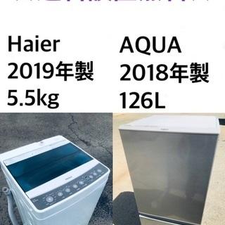 ★送料・設置無料⭐️★  高年式✨家電セット 冷蔵庫・洗濯機 2...