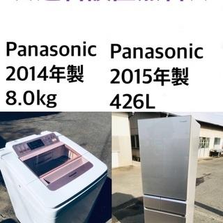 ★送料・設置無料⭐️★8.0kg大型家電セット☆冷蔵庫・洗濯機 ...