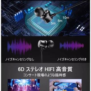 【2セット】新品未使用 Bluetooth ワイヤレスイヤホン イヤフォン高音質 - 家電