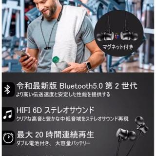 【2セット】新品未使用 Bluetooth ワイヤレスイヤホン イヤフォン高音質 - 相模原市
