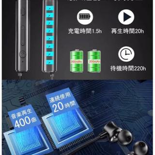 【2セット】新品未使用 Bluetooth ワイヤレスイヤホン イヤフォン高音質 - 売ります・あげます