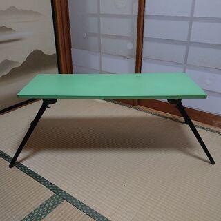 昭和のレトロな 金属折り畳み座卓 薄緑色