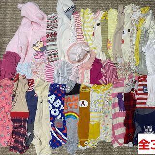 【ネット決済】女の子ベビー服 50~80cm (70多め)37点...