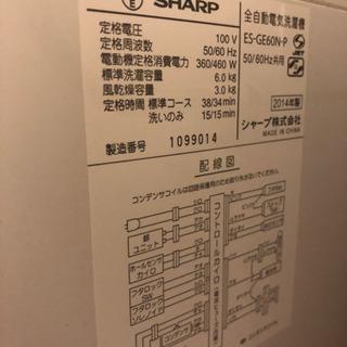 【専用!】まだ使える洗濯機 − 東京都