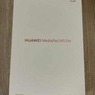 HUAWEI MediaPad M5 lite 8インチ …