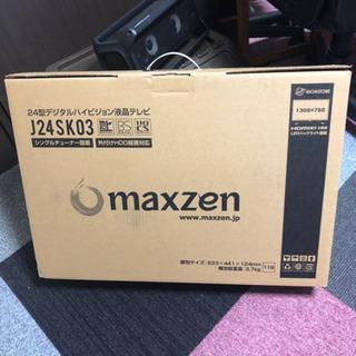 マクスゼン 液晶テレビ 24型