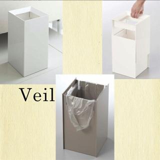 シンプル ゴミ箱 - 売ります・あげます