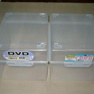 (やや難アリ)2個セット ダイソー 収納BOX USED