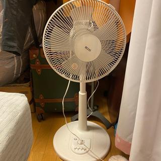 【取引決定】扇風機