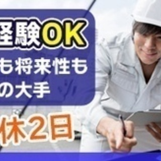 【未経験者歓迎】自動車整備士/車検のコバック秋田飯島店/自…