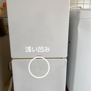 [無料」2ドア冷蔵庫 一人暮らしや事務所などにいかがですか