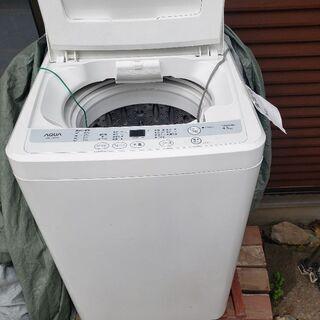 洗濯機4.5キロ