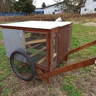 【未使用】チキントラクター 移動式鶏舎 パーマカルチャー
