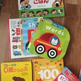 子供用絵本6冊とにぎにぎえほん