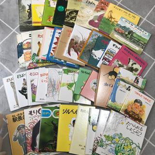 【決まりました】絵本 40冊 中古 無料