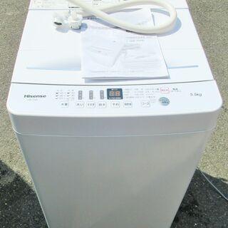 ☆ハイセンスジャパン Hisense HW-T55D 5.5kg...