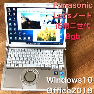 🔴Let's note CF-N10 12.1インチ軽量/…