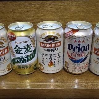 ビール等 5本